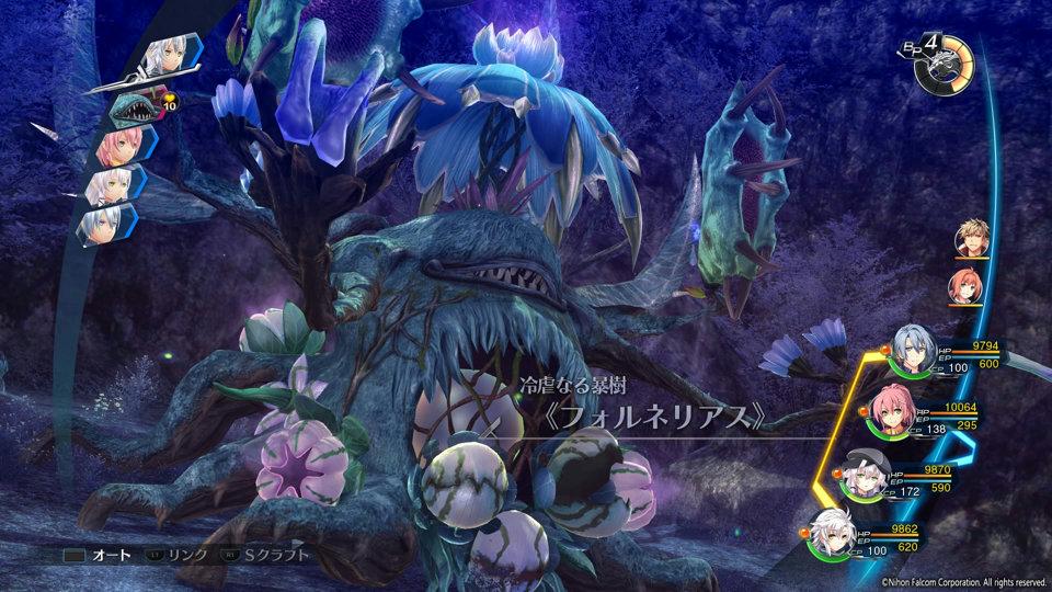 英雄伝説 閃の軌跡IV -THE END OF SAGA-_4-3