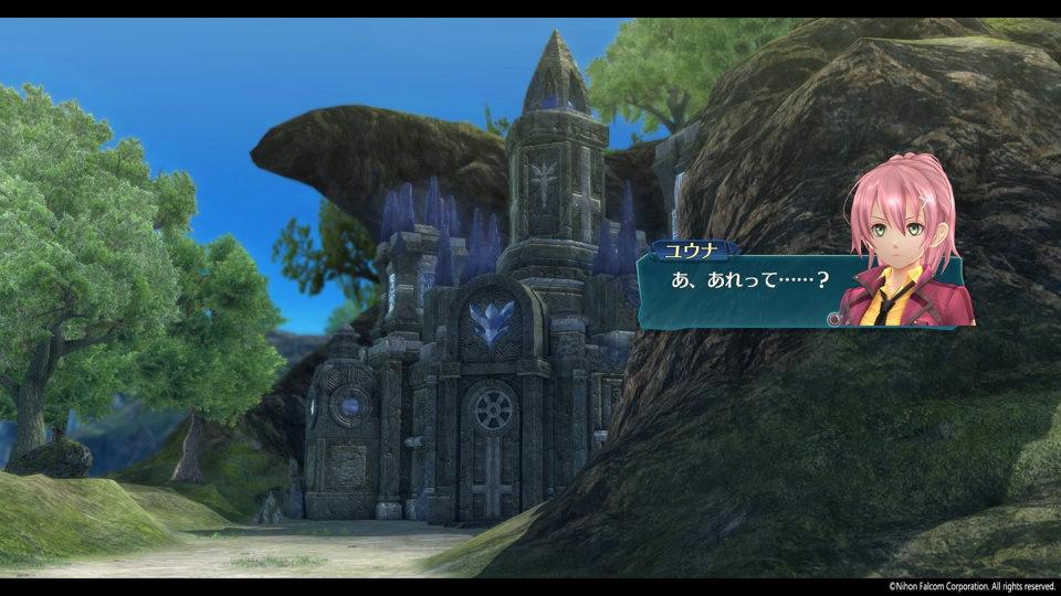 英雄伝説 閃の軌跡IV -THE END OF SAGA-_4-4