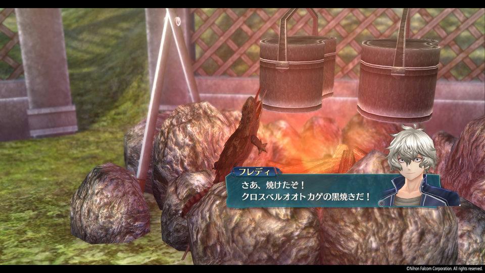 英雄伝説 閃の軌跡IV -THE END OF SAGA-_6-13
