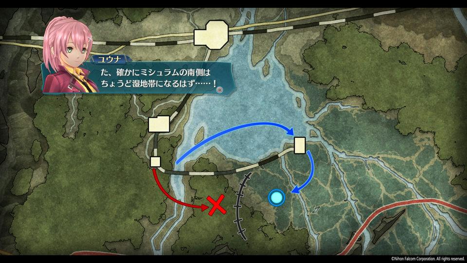 英雄伝説 閃の軌跡IV -THE END OF SAGA-_6-18