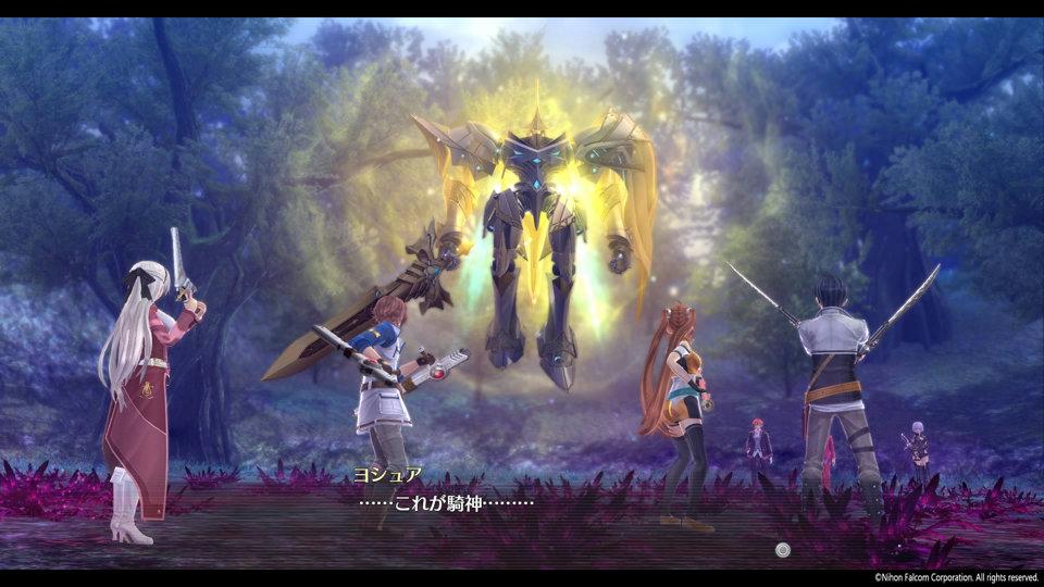 英雄伝説 閃の軌跡IV -THE END OF SAGA-_6-27