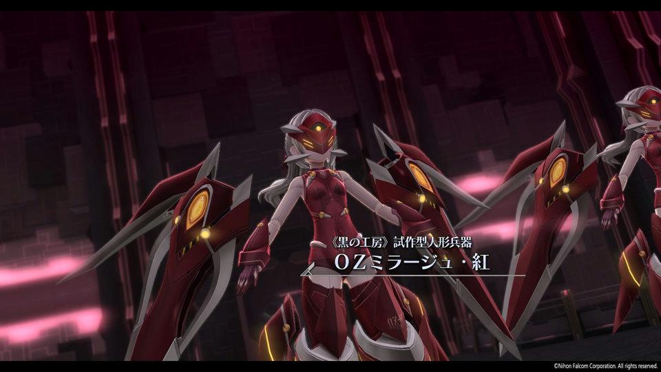 英雄伝説 閃の軌跡IV -THE END OF SAGA-_7-12