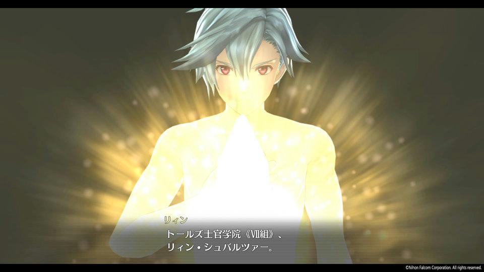英雄伝説 閃の軌跡IV -THE END OF SAGA-_7-17