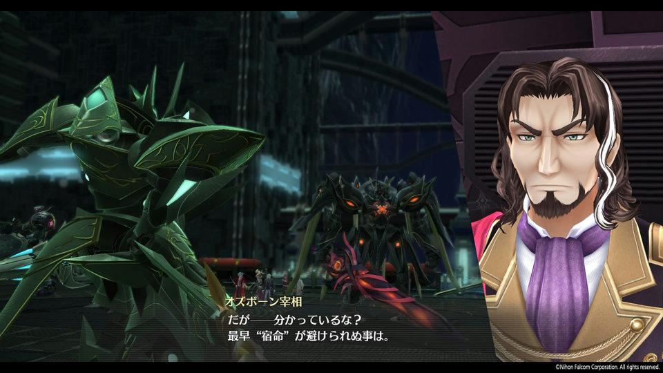 英雄伝説 閃の軌跡IV -THE END OF SAGA-_7-21