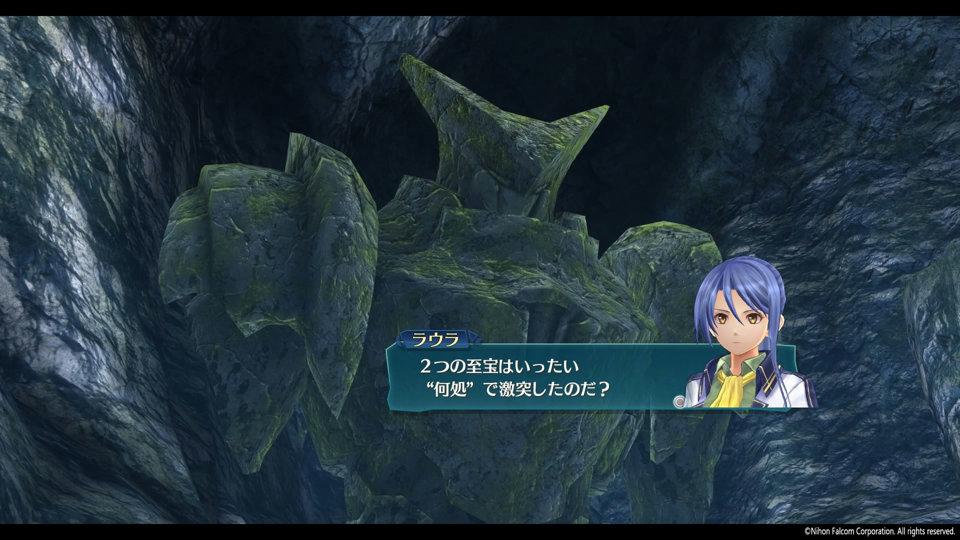 英雄伝説 閃の軌跡IV -THE END OF SAGA-_8-9