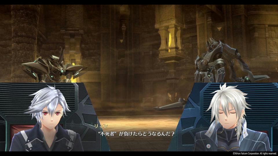 英雄伝説 閃の軌跡IV -THE END OF SAGA-_8-13