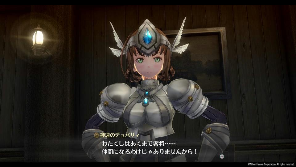 英雄伝説 閃の軌跡IV -THE END OF SAGA-_8-19