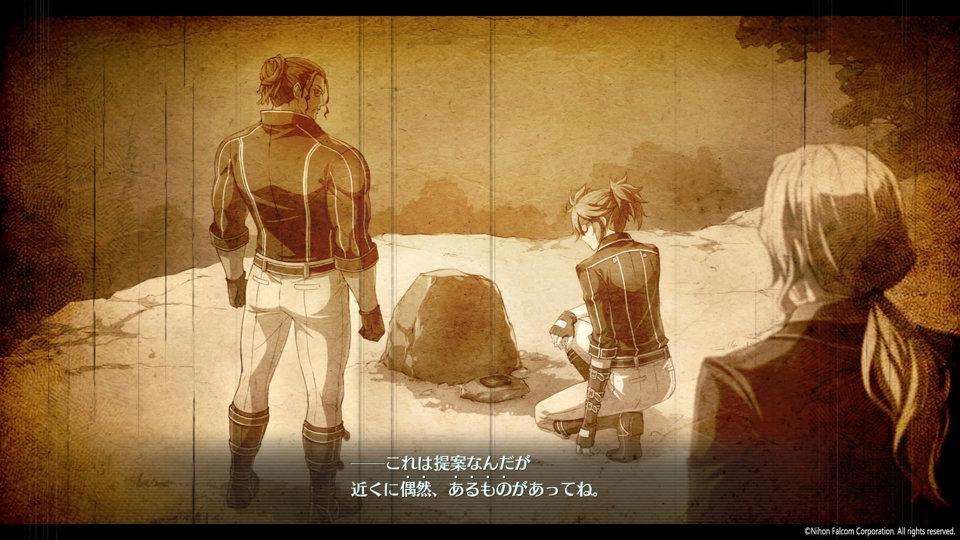 英雄伝説 閃の軌跡IV -THE END OF SAGA-_9-6