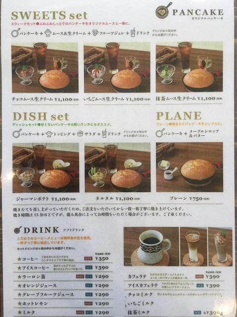 café HP by HeartPeace メニュー
