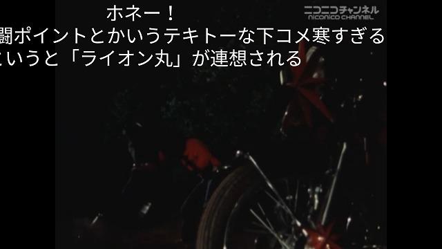 Screenshot_20181007-143310.jpg
