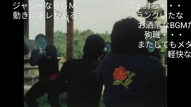 Screenshot_20181104-194507.jpg
