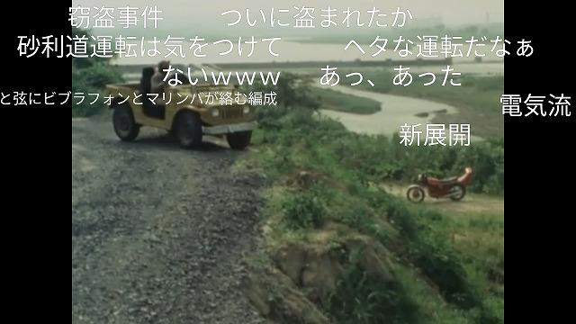 Screenshot_20181104-194859.jpg