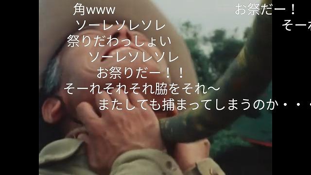 Screenshot_20181104-195147.jpg