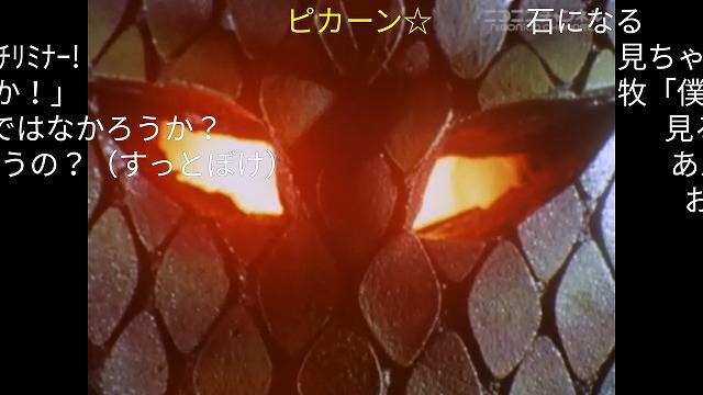 Screenshot_20181104-195423.jpg