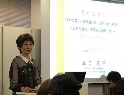 阪口恵子先生