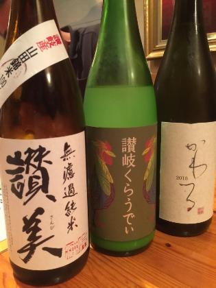 2016香川3