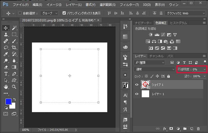 20160727No-01.jpg