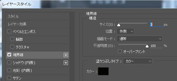 20160727No-03.jpg
