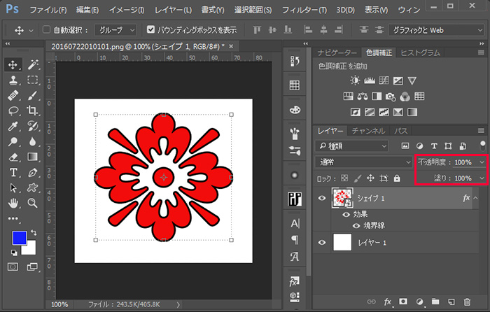 20160727No-04.jpg
