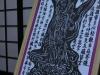 平成30年9月高塚切り絵展