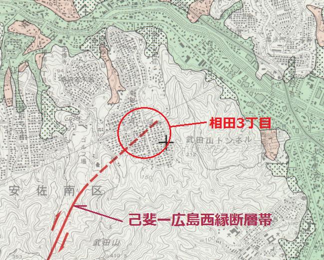 己斐―西縁断層帯1