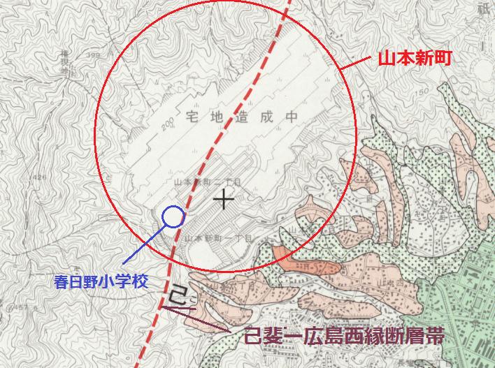 己斐―西縁断層帯2