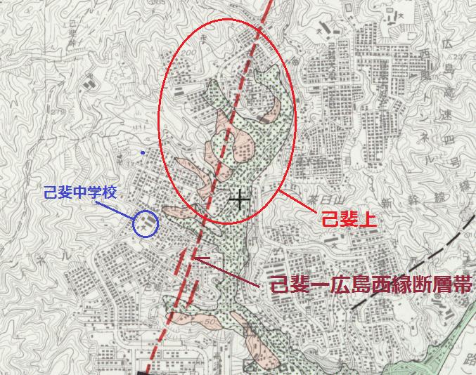 己斐―西縁断層帯3