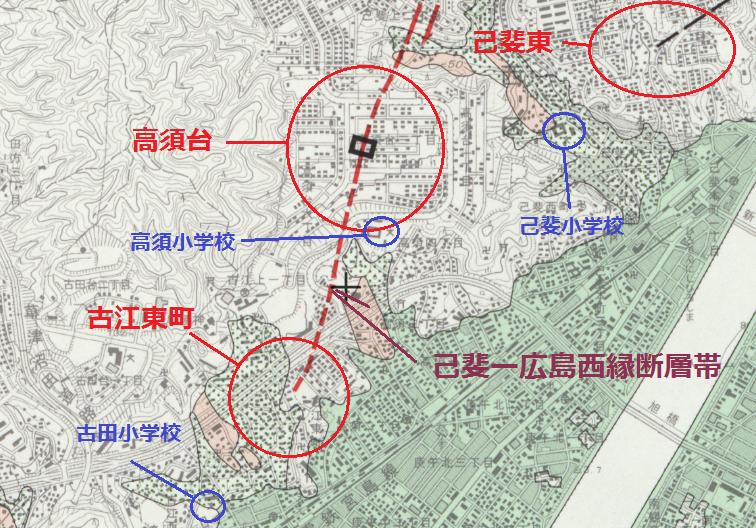 己斐―西縁断層帯4
