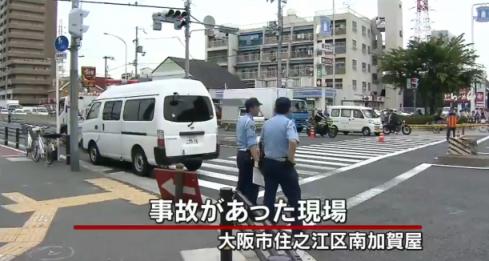 大阪市トレーラー事故