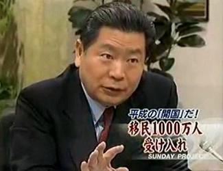 中川秀直氏 移民1000万人受け入れ