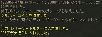 20160829121515acc.jpg