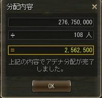 20160917115029f1f.jpg