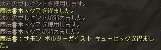 20160921100648fc6.jpg