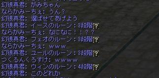 20160926163439c17.jpg