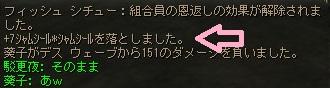 20161007162803e6e.jpg