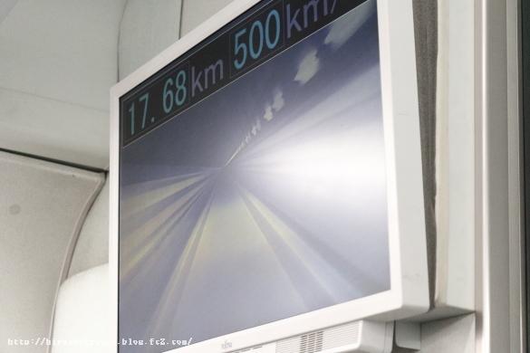 500km-SN.jpg