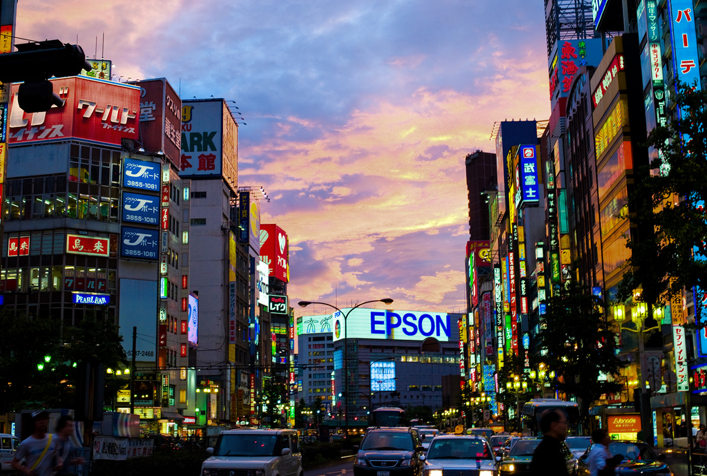 Sunset_over_Shinjuku.jpg
