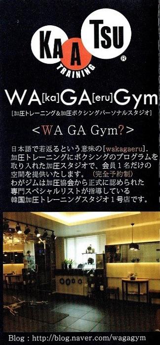 gym0001.jpg