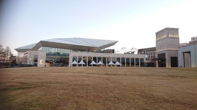 韓国 パラダイスシティ