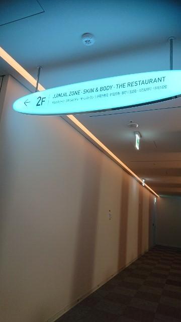 仁川空港 ホテル