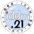 iddm.21 本間秀行