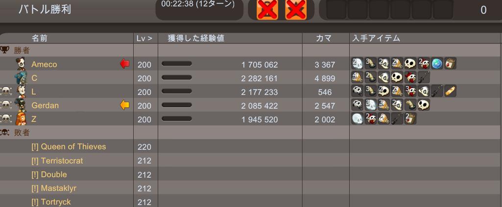 df_109.png