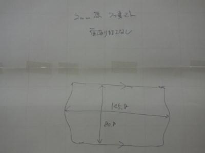 aDSC03276.jpg