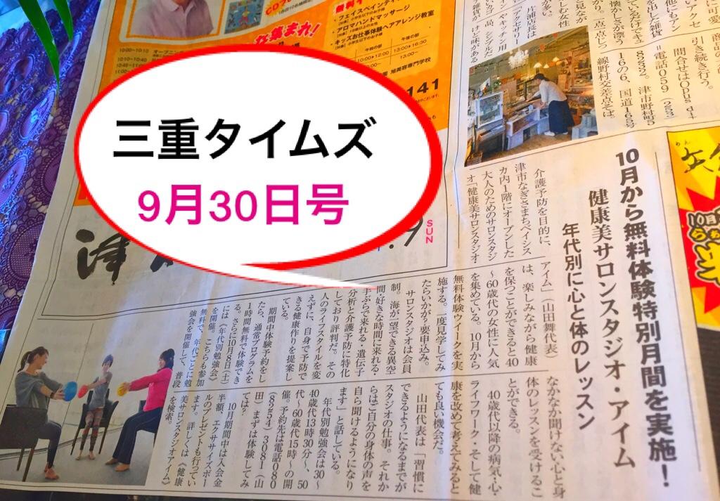 fc2blog_20161002083632c81.jpg