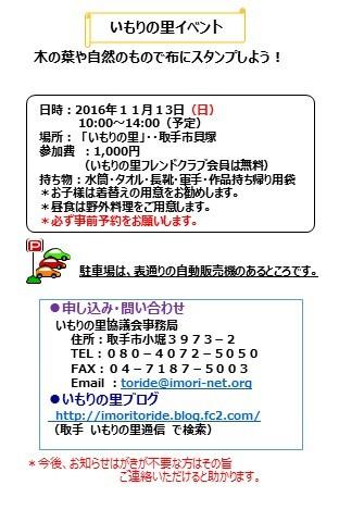 2016110519494052a.jpg