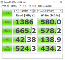 spectre 13-v100_CrystalDiskMark_512GB SSD_02