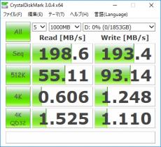 Wave 600-a072jp_CrystalDiskMark_2TB HDD_02