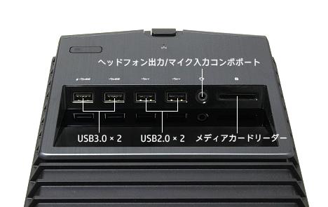 OMEN by HP 870_IMG_6491_天面インターフェース
