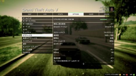 GTA5 2016-10-28 13-18-08-82