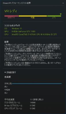 GTX 1080_VR test_02